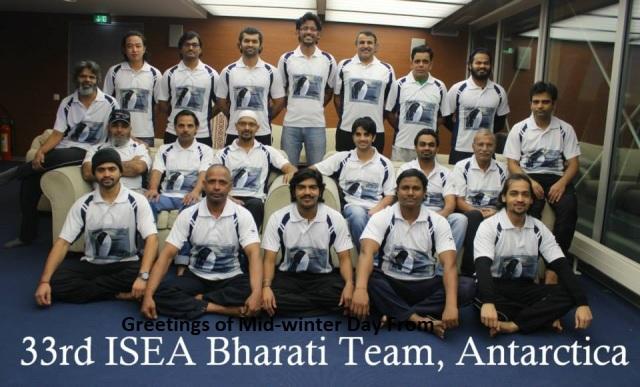 Team Bharati